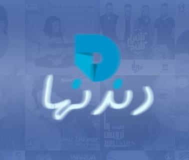 محمد حماقي يا ستار Mp3