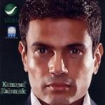 عمرو دياب قدام عيونك Mp3
